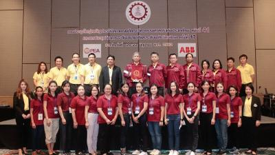 Cedt 41st Conference 123