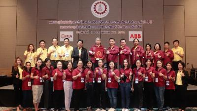 Cedt 41st Conference 124
