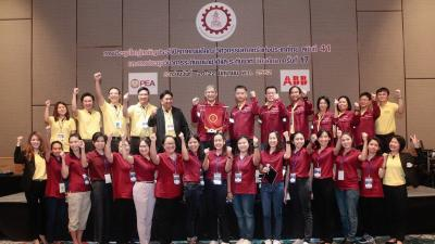 Cedt 41st Conference 213